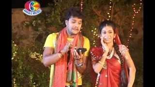 Suruj Baba Ke Misscall | Chhati Mai Boli | Khesari Lal | Chhathgeet