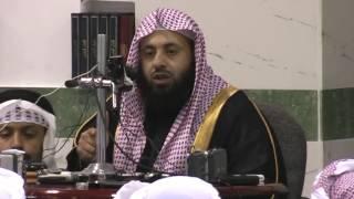 التمسك بالسنة 1 الشيخ عبدالعزيز الريس