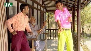 Bangla Natok Ronger Manush l Episode 55 | A T M Shamsuzzaman, Bonnya Mirza, Salauddin Lavlu l Drama