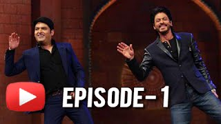 Shahrukh Khan Shoots For The Kapil Sharma Show | First Episode