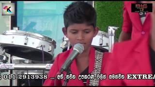 Bigwins Ridam Poddagen Gigiri Jagiri Song - Beliatta Bigwins | Kelaniya