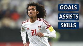 استمتع مع عموري | أهداف - تمريرات حاسمة - مهارات | Omar Abdulrahman