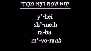 Mourner's Kaddish (a.k.a. Kaddish Yatom)