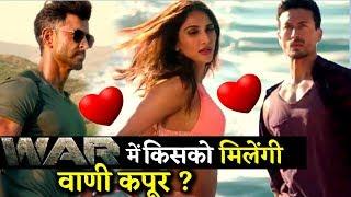 Who Will Win Vaani Kapoor In WAR-Hrithik Roshan Or Tiger Shroff?
