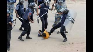 Bangladesh Police & Political Violence- বাংলাদেশের পুলিশ ও রাজনৈতিক নিমর্ম  অত্যাচার