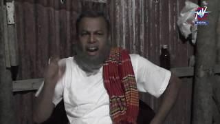 নোয়াখালীর আঞ্চলিক ভাষার বাংলা নাটক (স্বপ্নচূড়া) এর স্বামী- স্ত্রীর ঝগড়ার কিছু অংশ বিশেষ