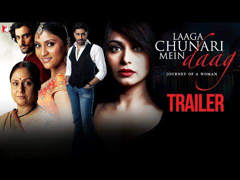 Xxx Mp4 Laaga Chunari Mein Daag Official Trailer Rani Mukerji Abhishek Bachchan 3gp Sex