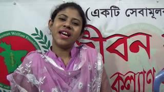 চমৎকার একটি গান গাইলেন বাউল শিল্পী সুমি রানী, jsp tv