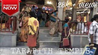 Download TARAPITH TEMPLE , TARA MAA 3Gp Mp4