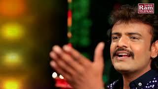 Rakesh Barot Garba - Aaya Norta Re | Navratri Special 2018 | Full Video Song