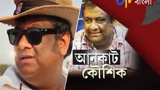 UNCUT KAUSHIK   ETV News Bangla