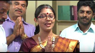 Marimayam | Ep 56 Part 1 - Sathyasheelan