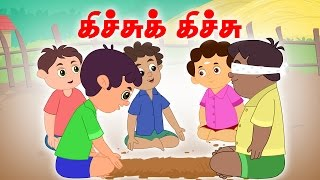 Kichu Kichu Thambalam | Vilayattu Paadalgal |Chellame Chellam | Kids Song |Tamil Rhymes For Children