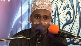 10th Quran Tilawat Competition in Tanzania 2013-1st winner Qari Adnan Al ahdal