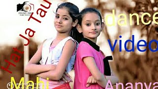 Hat Ja Tau Sapna Choudhary dance video