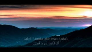 Dua Al Qunoot - Learn And Memorise it