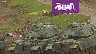 مواقف دولية ضد عملية تركيا العسكرية في سوريا