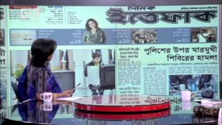 Ekattor Journal 6 11 12 By Nabonita Chowdhury