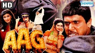 Aag (1994){HD} -  Govinda | Sonali Bendre | Shilpa Shetty - Popular Hindi Movie-(With Eng Subtitles)