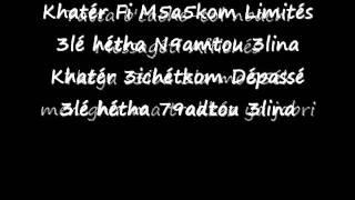 Manifesto - Testament Club Africain.