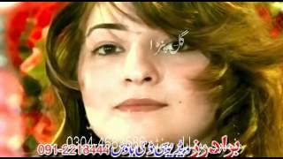 Gul Panra And Hashmat Sahar very nice new pashto song - YouTube.flv