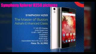 Symphony Xplorer H250 review bangla.....