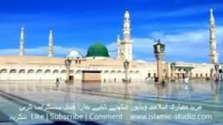 Urdu Naat Sharif   Beautiful Naat By Rahat Fateh Ali Khan   Huzoor Jante Hain