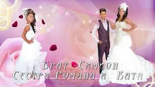Сюнета на Давит  2017 Орк Младен Бенд