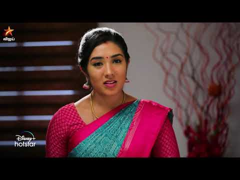 Senthoora Poove 4th to 7th May 2021 Promo