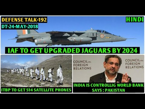 Xxx Mp4 Indian Defence News IAF Jaguar Upgrade ITBP To Get 514 Satellite Phones Pakistani Media On India 3gp Sex
