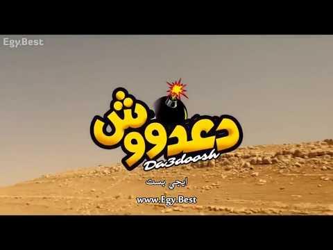 Xxx Mp4 فيلم مصري كوميدي رائع فيلم مصري جديد افلام عربي HD 3gp Sex