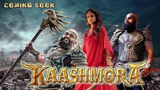 Kaashmora (2017) New Released Full Hindi Dubbed Movie || Poster Launched ||
