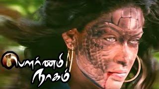 Pournami Nagam   Pournami Nagam Full Movie scenes   Mumaith Khan transforms into Snake  Mumaith khan