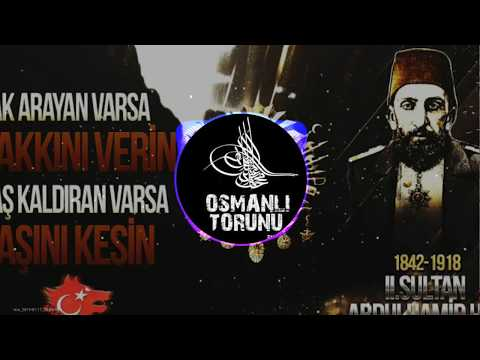 Download Eren GÜNEŞ | ABDÜLHAMİD HAN | MIX REMIX