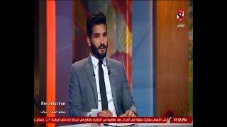 صالح جمعة يفتح قلبه فى لقاء خاص مع الاهلى الليلة