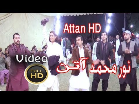 noor mohammad katawazai New Best Akakhail Attan songs 2017 HD