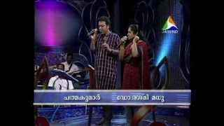Dr.Rashmi Madhu and Padmakumar singing Rathilayam