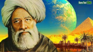 Baba Bulleh Shah Inspirational History & Biography 1st Time In [URDU-HINDI]