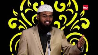 Zakat Sahib e Nisab Aur Sadqaat Koi Bhi De Sakta Hai By Adv. Faiz Syed