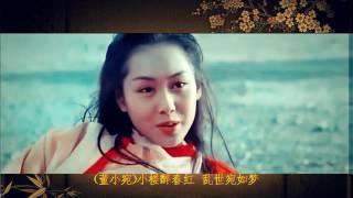 香港古裝女神群像——張敏、王祖賢、張曼玉、朱茵、邱淑貞