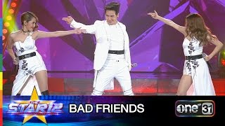 BAD FRIENDS : นิว จิ๋ว อ๊อฟ | THE STAR 12 ประกาศผล Week 6 | ช่อง one 31