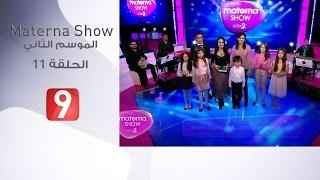 Materna Show - Ep 11