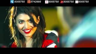 Chupi Chupi By Milon & Puja Promo | Music Song -2016