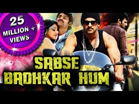 Xxx Mp4 Sabse Badhkar Hum Darling Hindi Dubbed Full Movie Prabhas Kajal Aggarwal Shraddha Das 3gp Sex