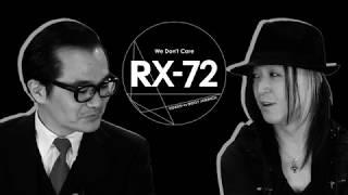 「RX-72 ~ HISASHI (GLAY) vs 茂木淳一 ~」DVD vol.13 & vol.14 SPOT