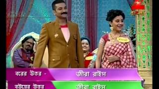 Tumi Je Amar - Episode 51 - June 18, 2014