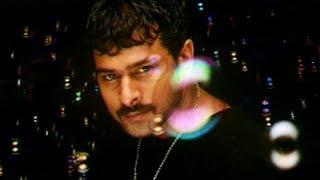 Chakram songs - Sony Cellphone - Prabhas Asin Charmi
