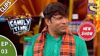 Family Time With Kapil Sharma | Ep 3 | The Cold-Drink Man  | 1st April, 2018