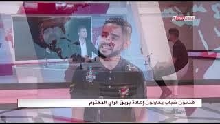 الشاب مصطفى : لست مقلد كادير الجابوني و هذا ما يربطني بشيرين و حسين الجسمي