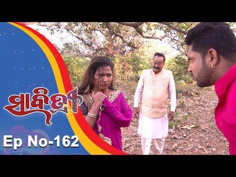 Xxx Mp4 Savitri Full Ep 162 12th Jan 2019 Odia Serial – TarangTV 3gp Sex